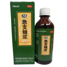 太极 急支糖浆 200ml/瓶清热化痰 宣肺止咳 用于外感风热所致的咳嗽