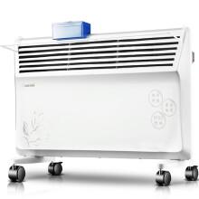 宝尔玛(Baoerma) ND20-16D 对流式快热取暖器/电暖器/电暖气