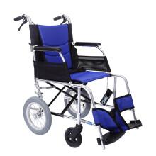 日本中进轮椅nah207折叠轻便进口航钛铝合金na413超轻便携老人旅游可上飞机老年人代步简易手推车 NA-409依赛哈专款蓝色