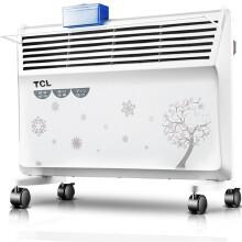 TCL TN-ND20-16D 欧式快热炉取暖器/电暖器/电暖气