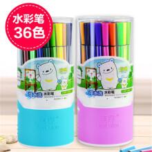 真彩(TrueColor)水彩笔36色酷丫套装儿童幼儿园水彩笔可水洗彩色画笔 盒子颜色随机 36色水彩笔