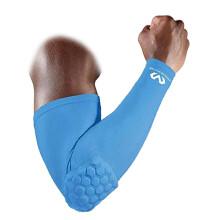 Mcdavid迈克达威压缩护臂护肘 男女蜂窝防撞防摔篮球橄榄球健身 6500R 黑色 S 22-27CM上臂周长