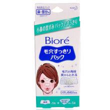日本花王碧柔鼻贴 去角质黑头 清洁毛孔 鼻用*5枚+部分用2枚*5袋