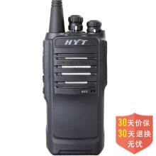 海能达(Hytera) 好易通 HYT TC-500S商用民用专业手持对 TC-500SU(1)400-420MHZ