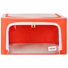 百草园 牛津布收纳箱 衣服杂物整理箱储物箱 大号56L 1个装 橘黄色
