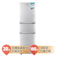 TCL BCD-188KRA3 188升 三门冰箱 (银灰)
