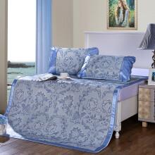 富安娜家纺 凉席冰丝席子双面空调席三件套 夏季双人可折叠防滑绑带提花席  1米5床 蓝色