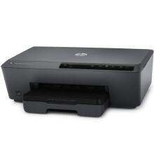 惠普(HP)OfficeJet Pro 6230 彩色无线打印机 无线直连 高速自动双面