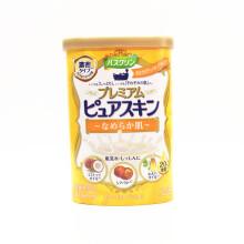 全球购              巴斯克林 日本本土(bathclin)滋养美肤香浴盐600g 去鸡皮角质 蜂王浆乳木果油