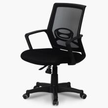 空间生活 电脑椅子家用舒适转椅职员办公椅 ITY60100-BK黑色
