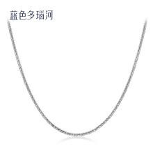 蓝色多瑙河 PT950铂金/白金项链 肖邦链 4.0克