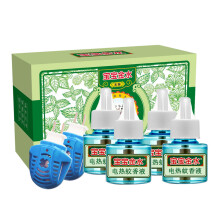 宝宝金水 电蚊香液套装 婴儿驱蚊液(无香型)液4瓶+2加热器 电蚊香液