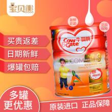 【京東超市】諾貝能Nutrilon 嬰兒配方奶粉1段(0-6個月)900g(荷蘭原裝進口)