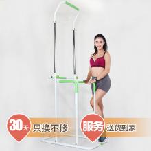 康乐佳 引体向上器家用单杠  室内多功能单双杠可调节伸缩免打孔运动健身训练器材 儿童成人单扛