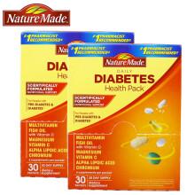 Nature Made糖尿健康包 naturemade Health Pack 30包 两盒