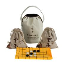 云子(yunzi)围棋 智系列A型单面凸老云子帆布筒包棉麻布袋 围棋套装