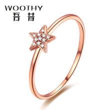 吾昔(WOOTHY)18K金钻石戒指 星星钻戒 简约时尚小清新 18K玫瑰金 10#