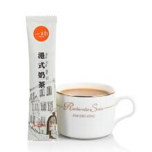 一楠 奶茶 港式奶茶 速溶奶茶单条装 15g/条