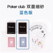 �呐5轮萜丝伺� POKER CLUB大字德州扑克塑料防滑耐磨PVC防水扑克牌 金艺poker club 蓝