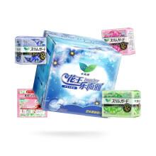 花王乐而雅(laurier)S系列卫生巾彩盒6包特惠装(日用94片+夜用26片)日本进口