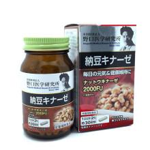 【日本直邮】野口医学研究所纳豆精 纳豆激酶胶囊正品 三瓶装一疗程