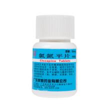 彼迪 氯氮平片 25mg*100片