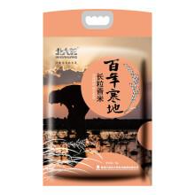 陪伴计划:北大荒 百年寒地 长粒香米 5kg