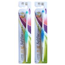 LG竹盐 柔细舒爽 牙刷×2 (特惠装)(高低双层刷毛 减少牙菌斑)(新老包装随机发送)