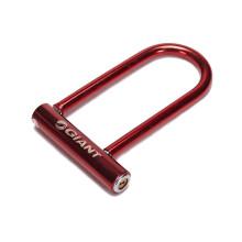 捷安特GIANT-2皮管包覆 U型锁自行车锁高级锁芯 红色