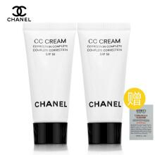 香奈儿(Chanel) Chanel香奈儿CC霜 保湿隔离修饰乳 5ml*2  10#象牙白