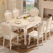 意翔 餐桌 欧式餐桌椅 实木餐桌椅组合 折叠餐桌 简约圆形伸缩餐桌 小户型大理石餐桌椅套装 单桌