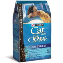 妙多乐 宠物成猫 均衡营养猫粮 1.5kg