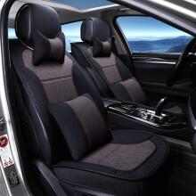 豫芒 汽车专车专用坐垫套 2020新款四季通用麻座垫套 透气座椅垫 黑咖色全包款 奥迪新A4L A6L Q3 Q5L A8L
