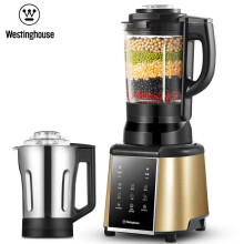美国西屋(Westinghouse)HS0450破壁料理机榨汁机料理机家用破壁机加热辅食 三代智能(升级版)