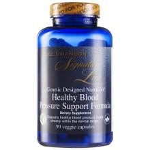斯旺森 健康血压调节精华 基因学营养配方 全素 总裁系列 90粒*1瓶 美国原装