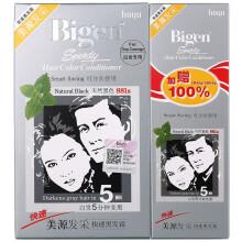 美源(Bigen)发采快速黑发霜881s 天然黑色(美源染发膏染发霜植物染发剂持久不易掉色遮盖白发不易伤发)