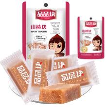 【京东超市】果田传香 蜜饯果干 山楂片 品品块0添加山楂块36g