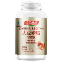 汤臣倍健大豆磷脂软胶囊1000mg/粒 ×200 粒 辅助降血脂保健品