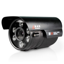 沃仕达(woshida) 776F6Z 高清1200线 监控摄像头 监控器 探头红外夜视阵列 8MM79元