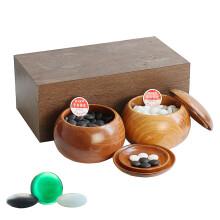 云子(yunzi)围棋 和系列B型双面凸本色木方外盒中花梨罐 围棋套装