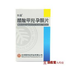 创盈 醋酸甲羟孕酮片 0.25g*30片*1瓶/盒