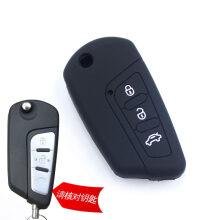 美克杰 适用于14-16款奔腾B70钥匙包全新B70硅胶钥匙套全新B50 B90汽车 C款折叠3键鹰标 黑色