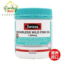 澳洲 Swisse 卵磷脂降三高护心脑Lecithin 300粒 1000mg鱼油 儿童鱼油50粒 野生鱼油1000mg 200粒 鱼油/磷脂