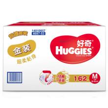 好奇 Huggies 金装 纸尿裤 M162片 中号尿不湿 【6-11kg】