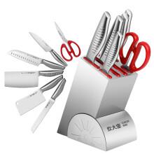 炊大皇(COOKER KING) 不锈钢刀具七件套斩切刀切片刀菜刀水果刀剪子磨刀棒刀架 WG14467