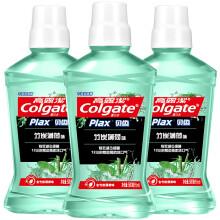 高露洁(Colgate) 贝齿竹炭薄荷 漱口水套装 500ml×3(清新薄荷,有效深洁 )
