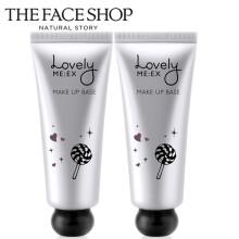 菲诗小铺(The Face Shop) 菲诗小铺可爱甜蜜隔离霜2只 紫色绿色 01绿色40g*2