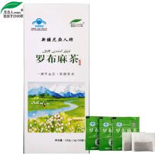 尼亚人牌新疆罗布麻茶调节血压茶精装袋泡3g/袋*50袋 3盒*150克