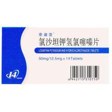 奈迪亚  氯沙坦钾氢氯噻嗪片  50mg:12.5mg*14片
