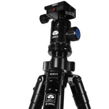 思锐(SIRUI)三脚架 R2004+G20KX 含云台佳能尼康单反相机三角架铝合金 单反相机三脚架 专业稳定 微单通用